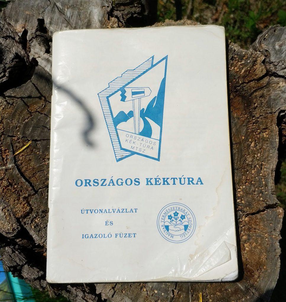 Országos Kéktúra igazolófüzet 2003-as kiadás